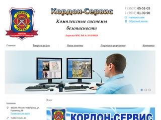 "ООО ""Кордон-Сервис"""