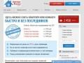 Интернет сервис по поиску собственников недвижимости! С помощью нашего онлайн-сервиса можно просто и быстро снять или сдать жилье по самой выгодной цене. (Россия, Вологодская область, Вологда)