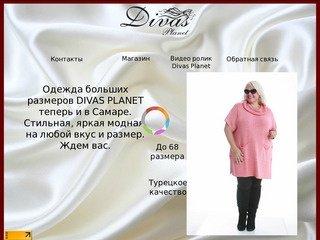 Divas Planet Одежда Больших Размеров С Доставкой