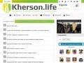 Kherson.life - информационно-аналитический  сайт юга Украины (Украина, Херсонская область, г. Херсон)