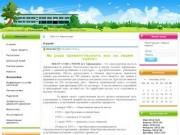 Сайт Афанасьевской средней общеобразовательной школы с углубленным изучением отдельных предметов