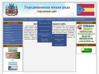 Mrada.hmarka.net