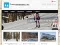 Достопримечательности и интересные места Наро-Фоминска