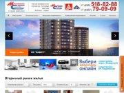 Квартиры в Серпухове - Мегаполис-Сервис