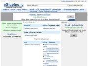 Главный сайт Ступино Московской области, городской портал Ступино, город Ступино