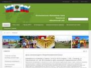 Официальный сайт Ломоносова