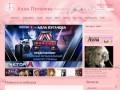 Официальный сайт Аллы Пугачевой (Новости и события)