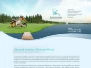 Новый дачный поселок «Большая Вода». Коттеджный поселок на Новой Риге