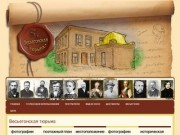 Весьегонская тюрьма - продажа исторического антикварного здания тюрьмы в живописном месте!