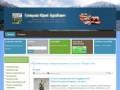 Gutyakulov.ru — Юридические и транспортные услуги в г.Черкесске