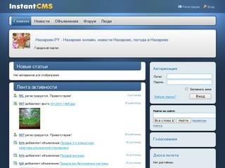 ИА Назарово Онлайн - Главные новости - BezFormata Ru
