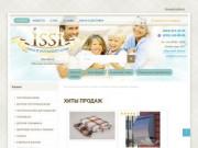 Заходите на Issi.com.ua, чтобы купить подушки недорого. (Россия, Нижегородская область, Нижний Новгород)