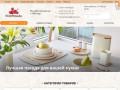 Наш интернет-магазин посуды всегда готов предоставить Вам (Россия, Ленинградская область, Санкт-Петербург)