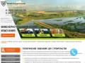 Компания ИнжГеоДриллинг предлагает выполнение комплекса инженерных изысканий в Москве и Подмосковье. (Россия, Московская область, Москва)