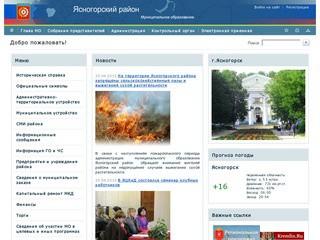Yasnogorsk.tulobl.ru