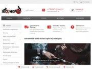 SEXXSHOP.RU - широкий ассортимент товаров для жесткого секса. (Россия, Московская область, Москва)