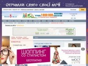 Gorod.dp.ua