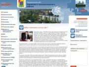Администрация Харовского муниципального района (Официальный сайт администрации Харовского района)
