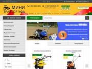 Минитракторы, мотоблоки, снегоуборщики, садовая техника в Уфе - Минитрактор Уфа