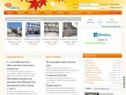 Деловой портал Йошкар-Олы и РМЭ (YOdeal.ru) г. Йошкар-Ола (Марий Эл)