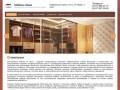 Изготовление мебели под заказ Изготовление корпусной мебели на заказ Производство офисной мебели
