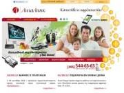 Провайдер ЛигаЛинк — Интернет в Балашихе, цифровое телевидение