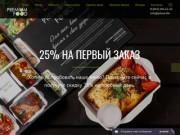 Доставка обедов. Меню на Premium-Food.Life. (Россия, Нижегородская область, Нижний Новгород)