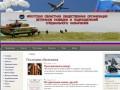 Сайт ветеранов Байкальского спецназа