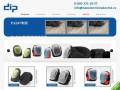 Профессиональные наколенники DIP - эффективная гелевая защита коленей (г. Мурманск)