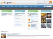 Официальный сайт Купино