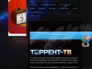 Сайт ANTEN NET TV . Онлайн ТВ бесплатно (более 400 каналов)