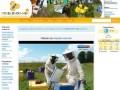 Общество пчеловодов Новосибирской области
