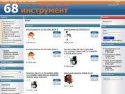 Интернет-магазин инструментов Мичуринск