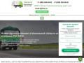 Вывоз мусора в Москве и Московской области, недорого. Заказать вывоз мусора - РОСАР+К
