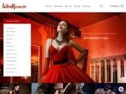 IntimRoom24.ru - магазин интим-товаров для взрослых. Скидки и распродажи. (Россия, Нижегородская область, Нижний Новгород)