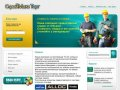 Оптово-розничная продажа строительных материалов - СтройМакс Торг г. Санкт-Петербург