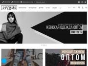 Джинсы оптом от optoms.shop с доставкой по Украине (Украина, Одесская область, Одесса)