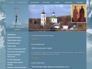 Приход Свято-Троицкий село Арбузово