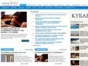 Smi.kuban.info