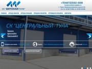 Аренда зданий и помещений (Россия, Тульская область, Тульская область)