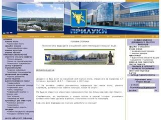 Pryluky.org