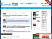Карасук - контакт - социальная сеть города Карасук и Карасукского района.