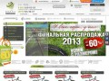 «Bikes Sportiv» - интернет-магазин велосипедов