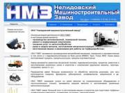 Гидроманипуляторы, обработка металла, металлообработка, пресс гидравлический