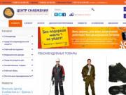 Магазин спецодежды (Россия, Смоленская область, Смоленск)