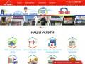 Кайлос.рф — ООО Кайлос