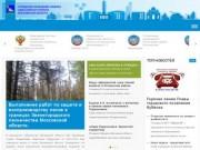 Официальный сайт Кубинки