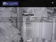 Высококачественный пенопласт от производителя. (Россия, Иркутская область, Иркутск)
