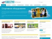 """Санаторий """"Известия"""" (Сочи)"""