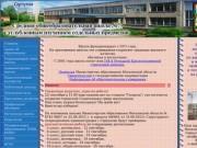 Школы Серпухова Средняя общеобразовательная школа №7 с углубленным изучением отдельных предметов